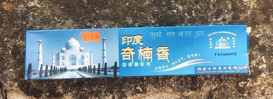 Incenso Fujian Fragrance Fuj01