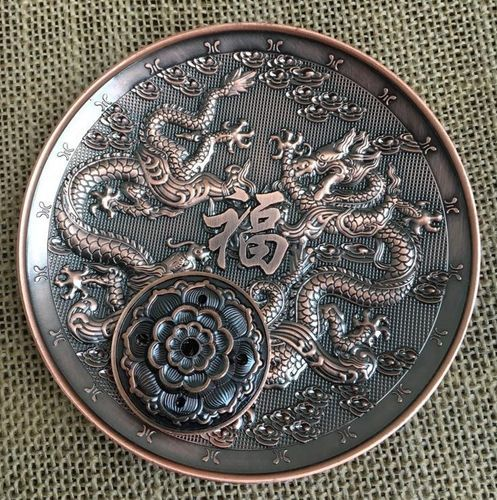 Bruciaincensi Piattino Draghi Rame 15694