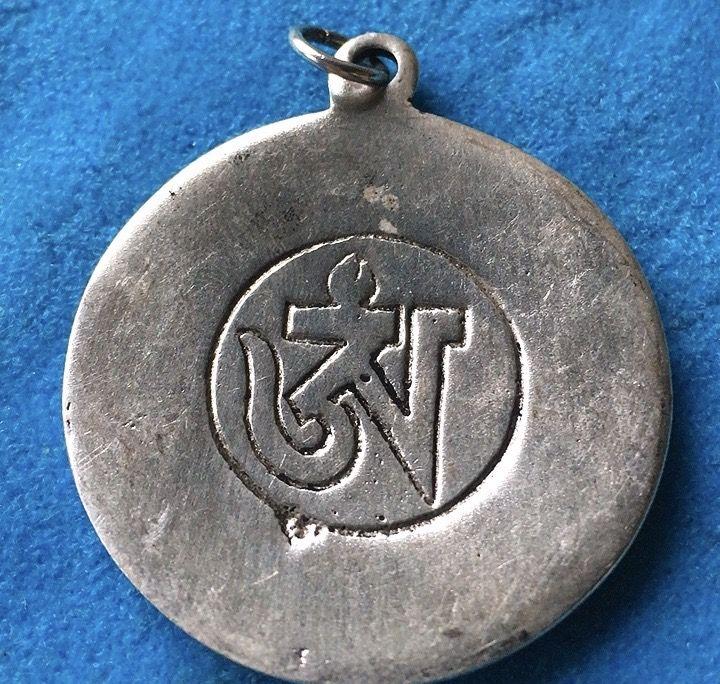Ciondolo Nodo Infinito 18036