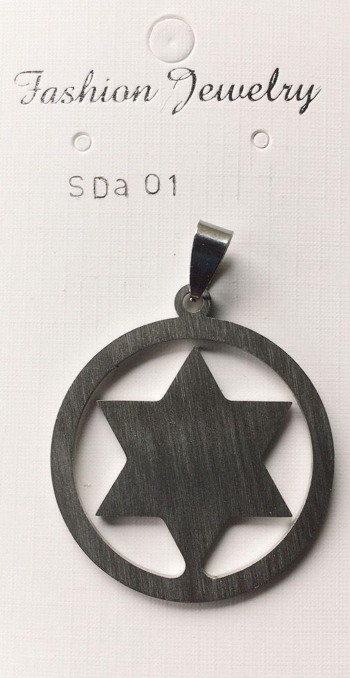 Stella di David SDa01